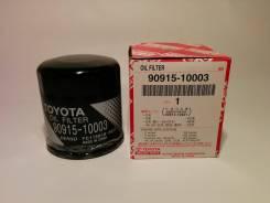 Фильтр масляный Toyota 1SEL 1SELU Toyota 9-0915-1000-3