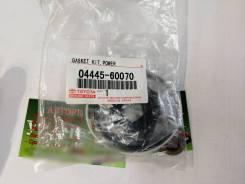 Ремкомплект рулевой рейки 04445-60080LAND Cruser 80