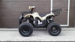 Motoland Fox 125, 2021