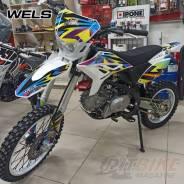 Wels RT125E, 2020