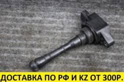 Катушка зажигания Nissan MR16DD/MR20DD [22448-1KC0A]