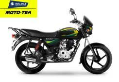 Мотоцикл BAJAJ Boxer 150 UG черный / зеленый, оф.дилер МОТО-ТЕХ, Томск