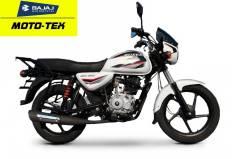 Мотоцикл BAJAJ Boxer 150 UG белый, оф.дилер МОТО-ТЕХ. Томск