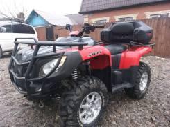 Stels ATV 700 DINLI, 2010