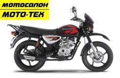 Мотоцикл BAJAJ Boxer BM 150 X Disk (черный), оф.дилер МОТО-ТЕХ, Томск