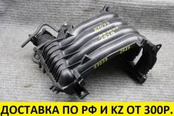 Коллектор впускной Nissan Serena 2010 C26 MR20DD контрактный