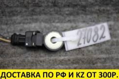 Датчик детонации Nissan Serena 2010 C26 MR20DD Контрактный
