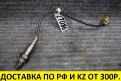 Датчик кислородный Nissan Serena 2010 C26 MR20DD [226931MR0A]