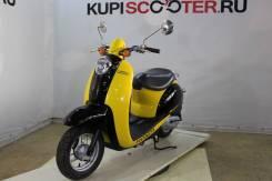 Honda Scoopy, 2001