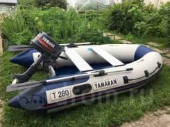 Продам лодку ПВХ Ямаран Т280
