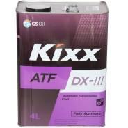 Трансмиссионное масло для автомобиля Kixx ATF DX-III 4л Kixx