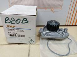 Продам водяную помпу Honda B20B