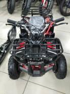 Motoland mini 50, 2020