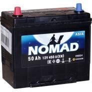 Аккумулятор легковой «Nomad» Asia 50Ач п/п B24R Nomad