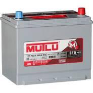 Аккумулятор легковой Mutlu 75Ач о. п. 90D26FL D26.75.064. C нижнее крепление Mutlu