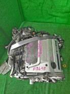 Двигатель Nissan Cefiro, A32, VQ20DE; F9640 [074W0053101]