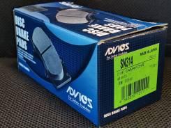 Дисковые тормозные колодки Advics SN314. В наличии!