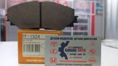 Колодки тормозные дисковые | перед | (PF-1524) Toyota Corolla 141