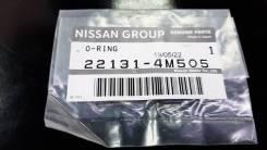 Кольцо уплотнительное Nissan 221314M505