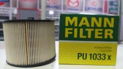 Фильтр топливный MANN (VW Touareg , AUDI 3.0 V6 TDI)