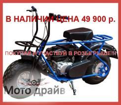 Скаут САФАРИ BIGFOOT, 2020