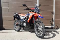 Motoland Dakar 250, 2021