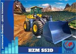 HZM S53D, 2020