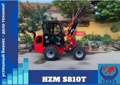 HZM S810T, 2021