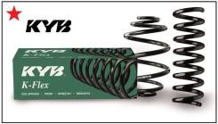 Пружины передние KYB   стандартные   2.0   2WD   98-03   цена за 2 шт.