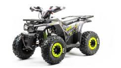Детский квадроцикл MotoLand (Мотолэнд) 125 WILD A (машинокомплект)