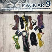 Комплект проводов Scher-Khan Magicar 7,8,9,10