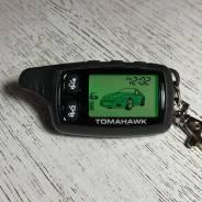 Новый брелок Tomahawk TW9020 / TW9030