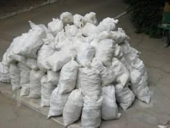 250 р. час. Вывоз мусора, вынос мусора, демонтаж, переезды, грузчики