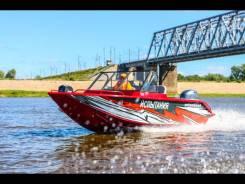 Моторная лодка алюминиевая orionboat 46fish