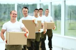 Грузчики, квартирные и офисные переезды, подсобные работы