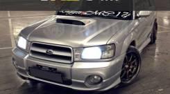 Обвес аэродинамический XT Turbo Charge Speed Subaru Forester SG I mod