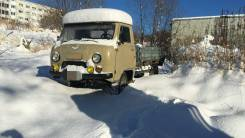 УАЗ-3303, 1993