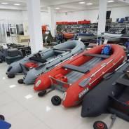 Надувная лодка ПВХ, Hydra NOVA-Plus 380 НДНД PRO
