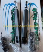 Задние амортизаторы Endura-TECH SURF 215/Prado 120/ 4Runner/FJ Акция