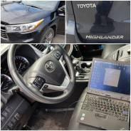 Диагностика, автоэлектрик, чиптюнинг, ремонт иммобилайзеров и airbag.