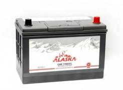 Аккумулятор Alaska SMF 95 A/h 115D31FL silver + (+ нижнее крепление) (пуск ток 830A)