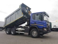 Scania, 2020