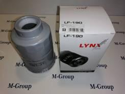 Фильтр топливный Lynxauto LF-190 FC-158 Оригинал Япония