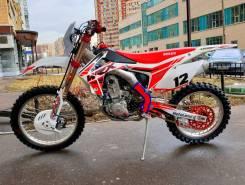 Motoland WRX450 NC, 2020