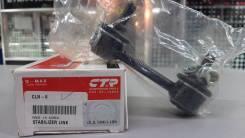 Стойка стабилизатора передняя CTR CLN-6