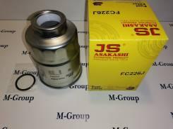 Фильтр топливный JS Asakashi FC226J Оригинал Япония