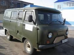 УАЗ-3909 Фермер, 2000