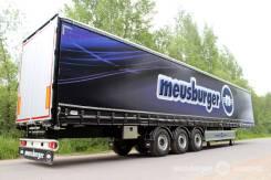 Meusburger Новтрак, 2020
