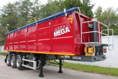 MEGA, 2020