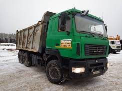 МАЗ 6501В9, 2015